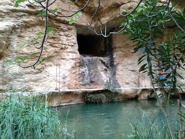 Parque natural Geológico Sot de Chera - Sot de Chera - House