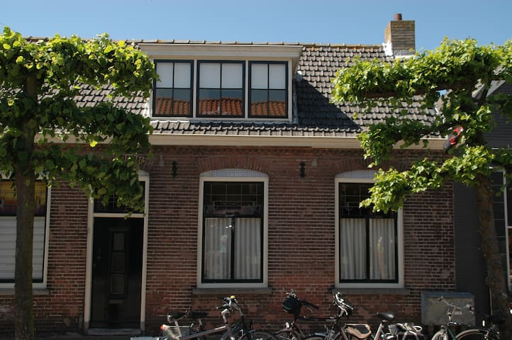 appartement zeeschelp - Oostkapelle - Apartament