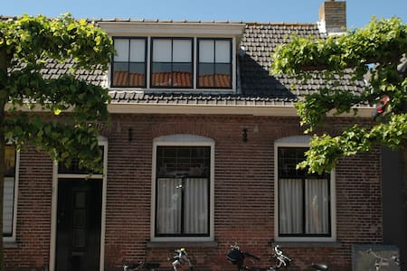 appartement zeeschelp - Oostkapelle - Apartemen