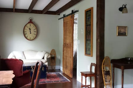 Newly Renovated Tranquil Suite - Hus
