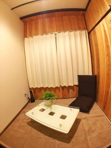 roomC 2mins to Kawaguchiko Sta. Cozy house! - Fujikawaguchiko - House