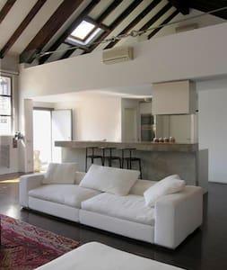 Loft next to Foundation Prada - Mailand - Loft