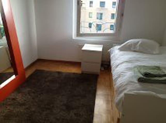Chambre à louer à Genève ... - Ženeva - Byt