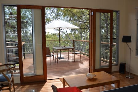 Mia Mia....Chic Romantic Hideaway at Orchid Beach - Fraser Island - House
