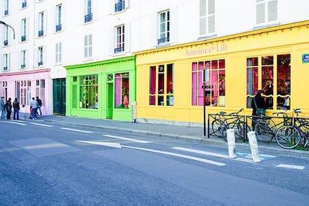 """"""" A Parisien"""" Centre Share room A 1 - Paříž"""