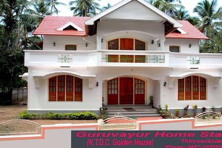 guruvayur homestay - Guruvayoor - Talo