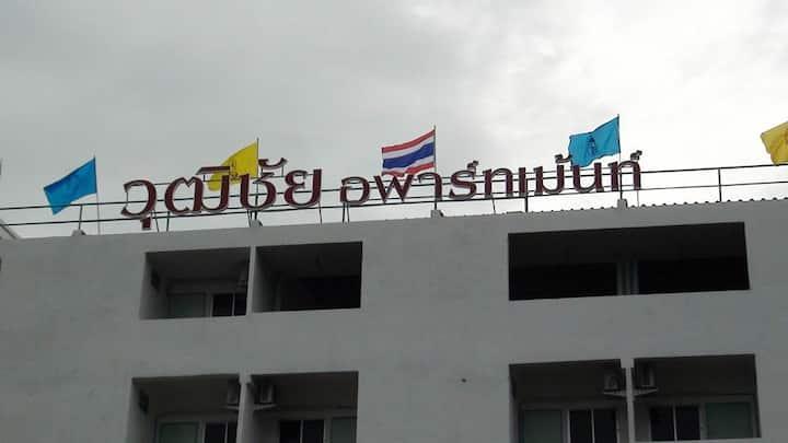 Vuttichai Apartment(วุฒิชัย อพาร์ทเมนท์)