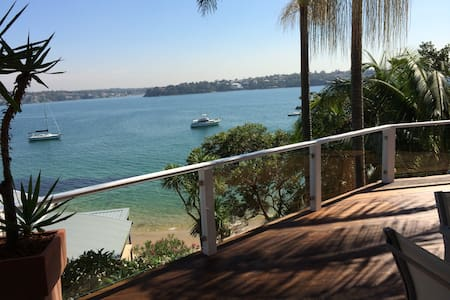 Bundeena waterfront secluded beach  - Talo