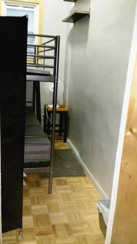 Cozy Single private room.