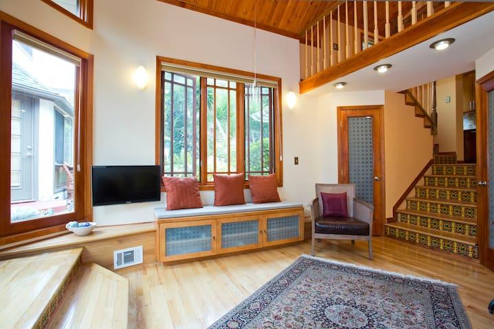Epicure Cottage - Berkeley - Διαμέρισμα