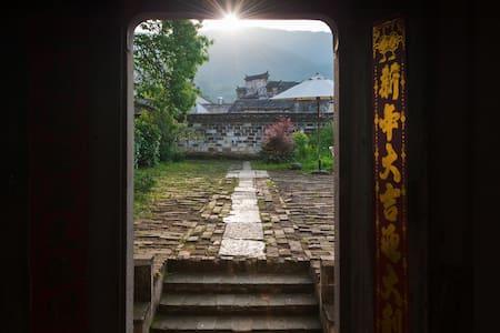 Chawu - The Tea Master House