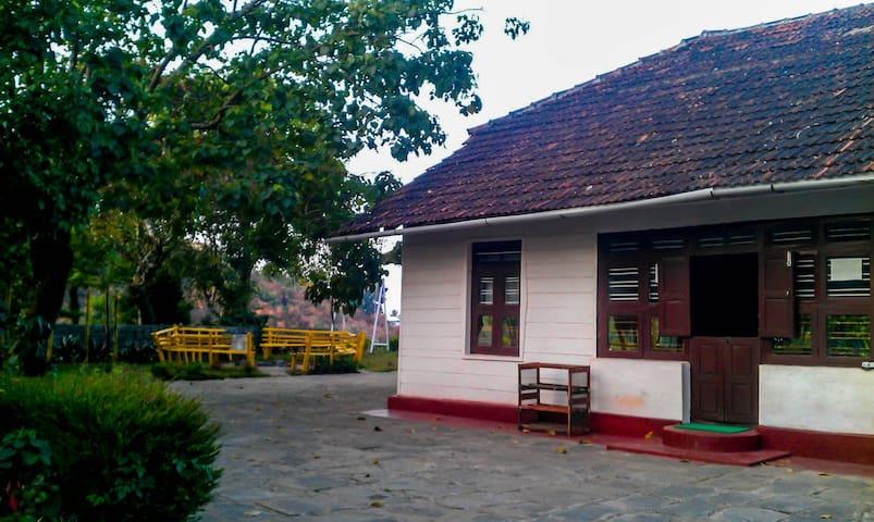 A pleasing homestay in Madikeri-1 - Madikeri - Casa