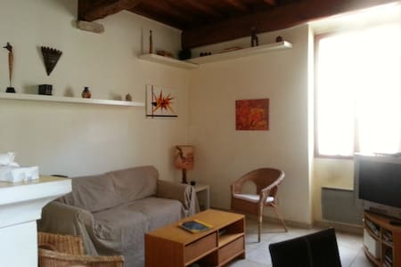 charmante maison de village 90 m2 - Cabasse