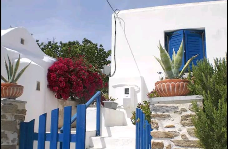 Beautiful House Close to the Beaches - Prodromos - Rumah