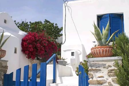 Beautiful House Close to the Beaches - Prodromos - Talo