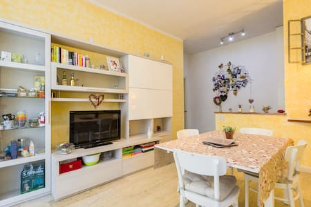 Fra Home confortevole appartamento - 博洛尼亚 - 公寓