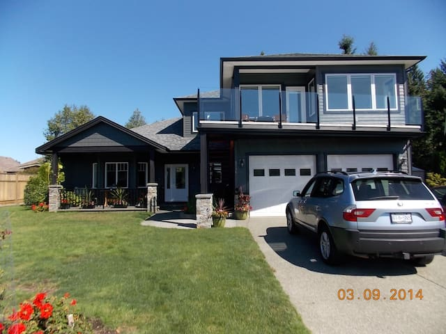 Hebrides Haven - Spacious private upper level - Courtenay - Casa