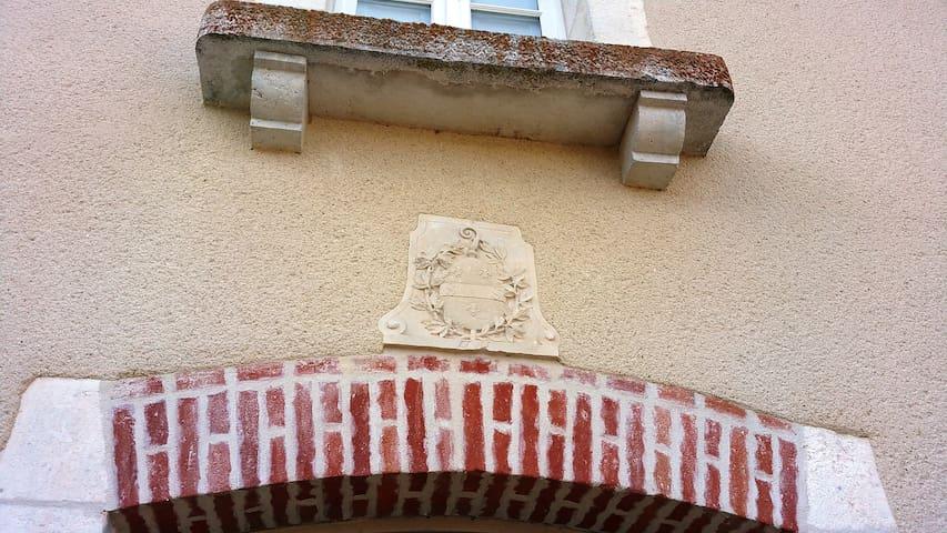 Maison familiale, Région Centre-Val de Loire - Marmagne - Casa