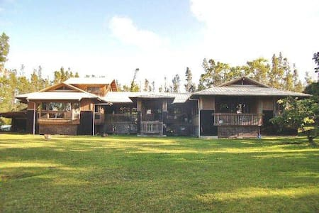 Orchidland Bed and Breakfast (Private room #1) - Keaau - Bed & Breakfast