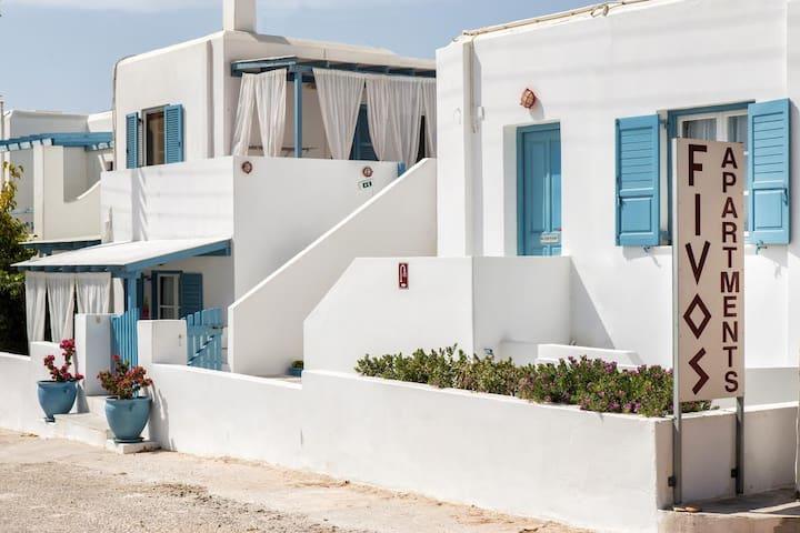 the feeling of neighborhood - Αλυκή - Daire