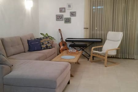 Worm & Cozy Home in the Center of Israel - Holon