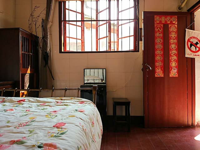 菉葭小舍 Cottage of Lu Jia (苏州最市井人家 出门即平江路 步行十分到苏博拙政園) - Suzhou - House