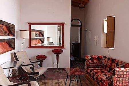Apartamento con encanto en Carmona - House