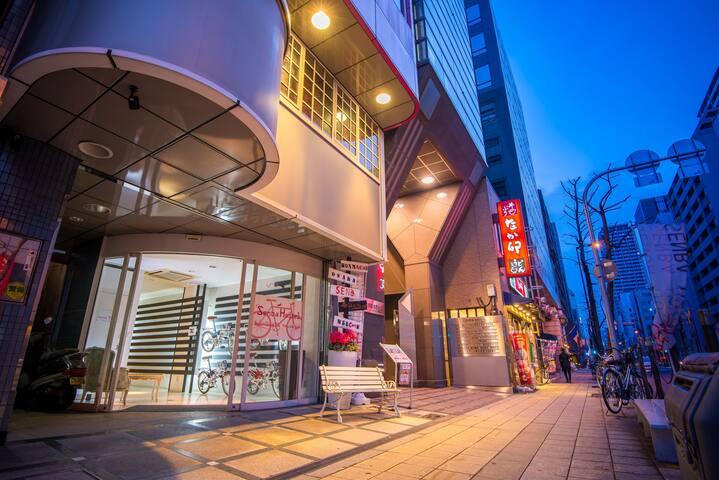 Guesthouse semi double bed wifi - Osaka - Bed & Breakfast