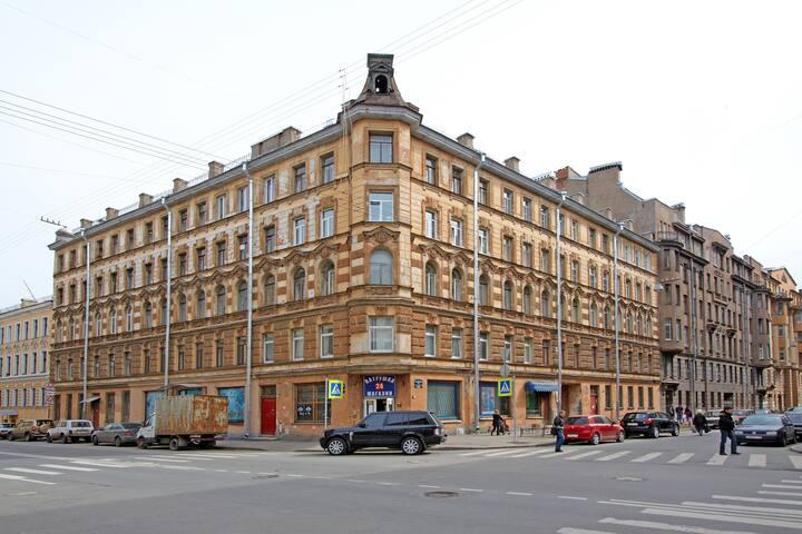 20 min пешком Московский вокзал - Sint-Petersburg - Appartement
