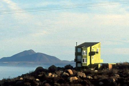 Foxtrot Hill B&B, Coquimbo, Chile - 科金博 - 住宿加早餐