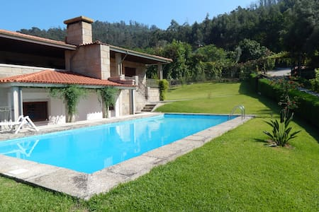 Relax and Enjoy in Gerês - House