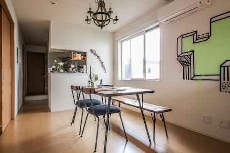 Private Room in Stylish Jiyugaoka! - Jiyugaoka - Daire