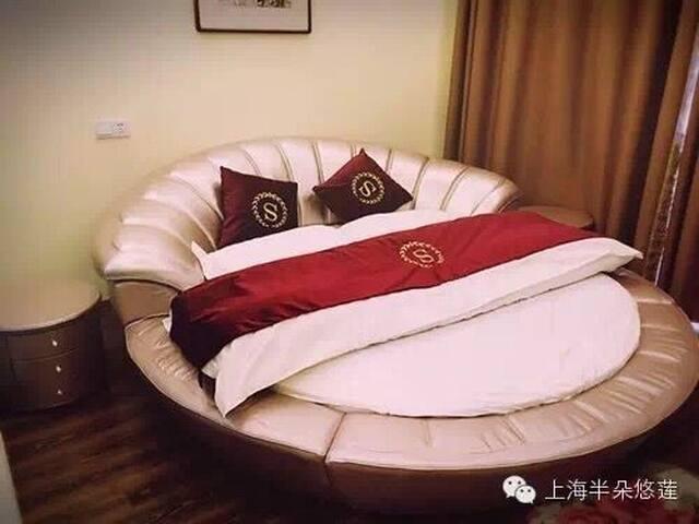 上海 金山嘴 半朵悠莲豪华圆床房 - Shanghai