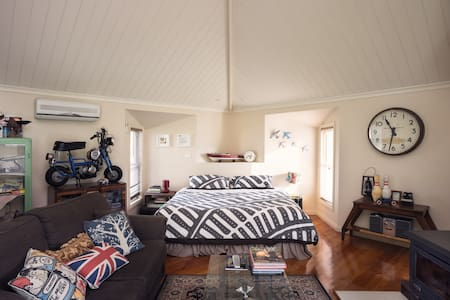 Millwaters Retreat I- Warburton - Millgrove - Bed & Breakfast