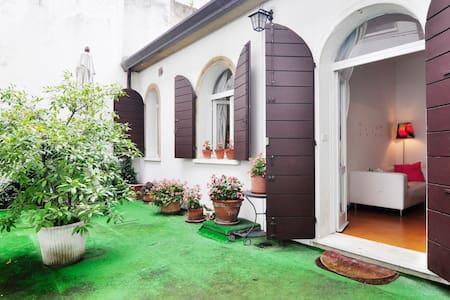 MINI IN CENTRO STORICO - Padua - House
