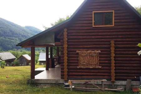 Затишний будиночок (Cosy house)