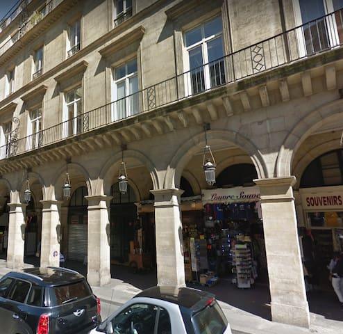 Room Paris 1