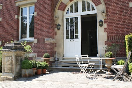 Chambre D'Hotes les Hortensias - Clermont - Bed & Breakfast