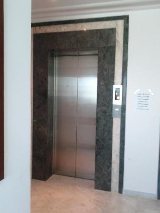 There are 2 lifts