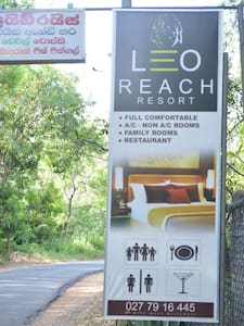 Leo Reach - Polonnaruwa