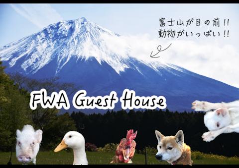 富士山景觀!還可以燒烤、燒烤、露營! [3人房,有露臺]