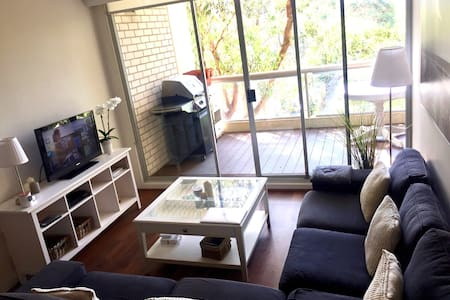Cosy apartment close to city and beaches - Neutral Bay - Huoneisto