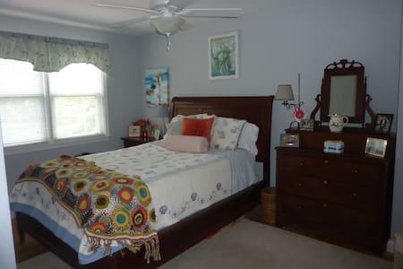 Private Room near Towson - Baltimore