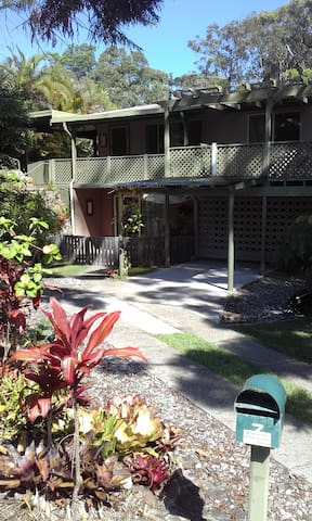 Magical rainforest retreat near ocean, 2 beds - Nambucca Heads - Flat
