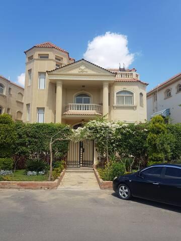 Jasmine Cozy House