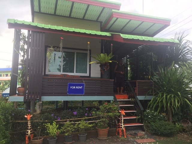 Cozy Bungalow 1 Bedroom, near lake and sport zone. - Tambon Si Sunthon - Haus