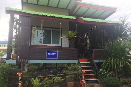 Cozy Bungalow 1 Bedroom, near lake and sport zone. - Tambon Si Sunthon - Casa
