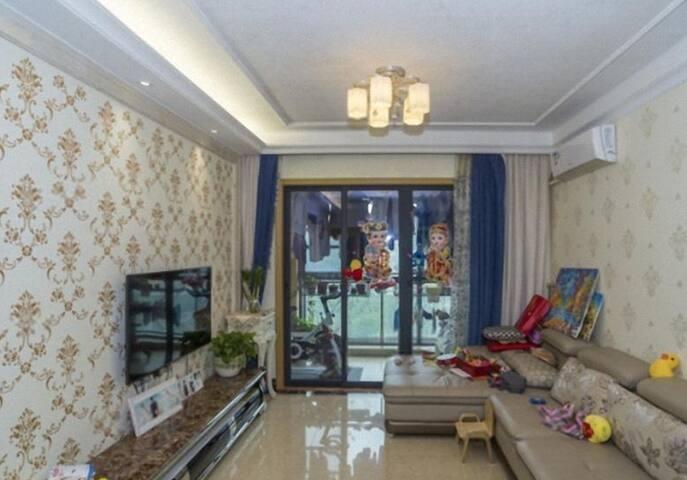 幸福艺居 - Wenzhou - Wohnung