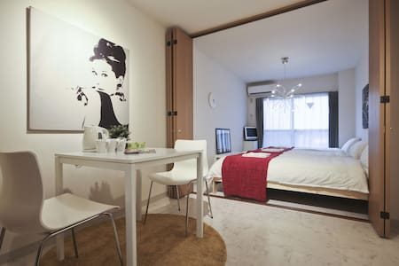 Yushima/1min/Up to 5people/FreeWihi - Daire
