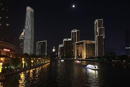 【万达屋】29楼整套酒店式公寓/市中心/地铁3号线/天津站/滨江道/大悦城/五大道/给您短暂舒适的家